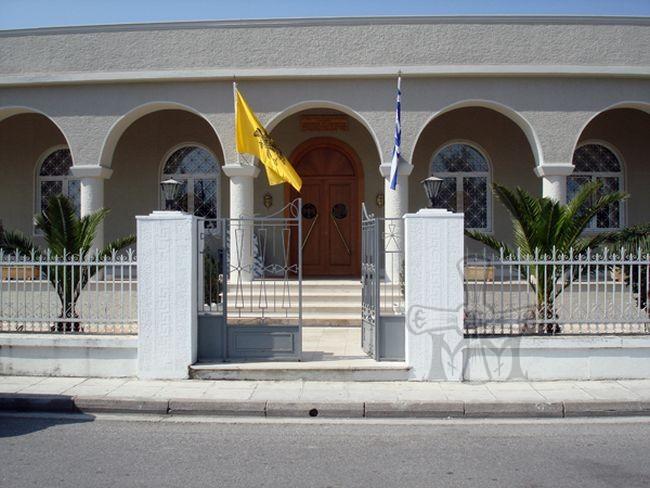 Γραφεία Μητρόπολης