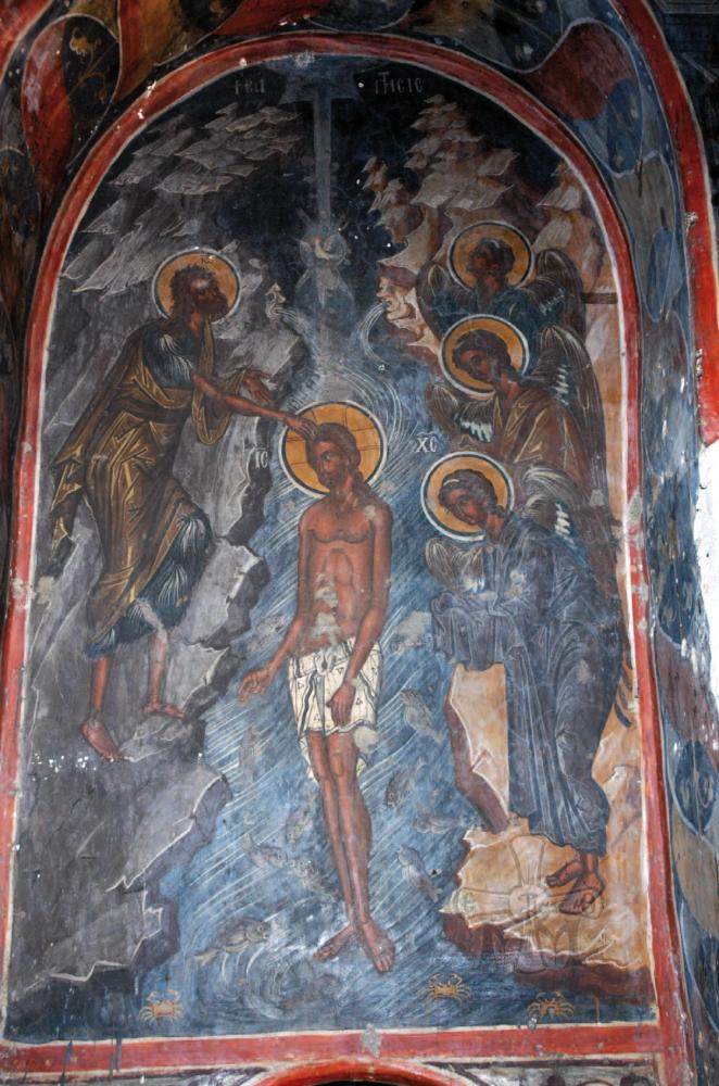Η Βάπτιση του Χριστού (1539) από τον κυρίως Ναό.
