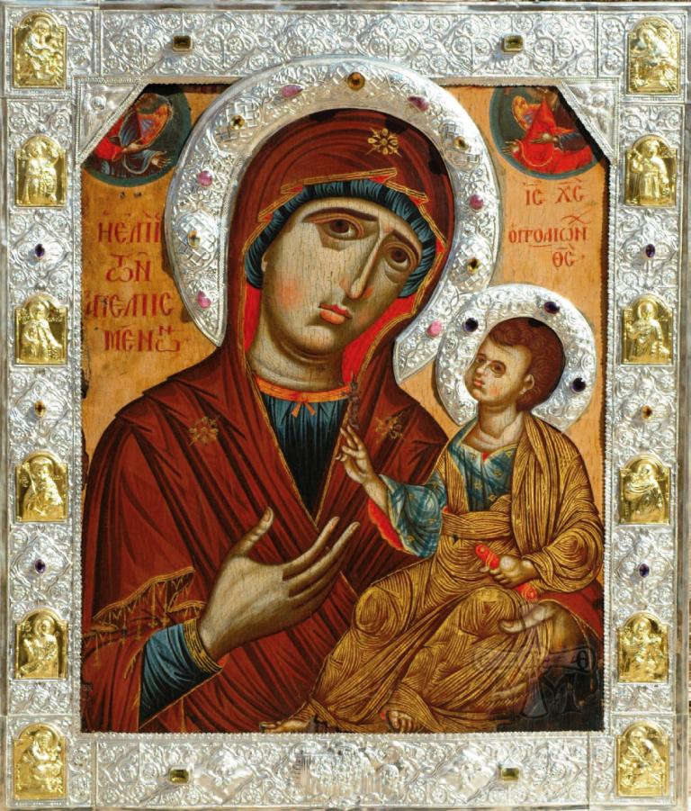 Η Ελπίς των απελπισμένων. Η εφέστιος εικόνα της Ιεράς Μονής.