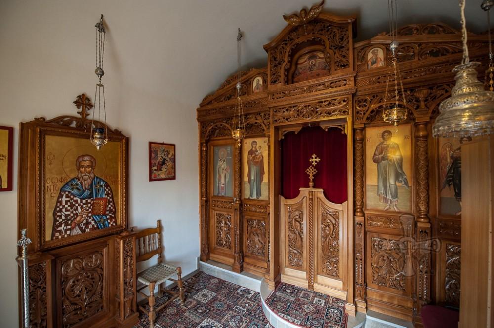 Το παρεκκλήσιο του Αγίου Σωφρονίου