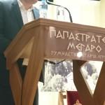 Ο εκπρόσωπος του Δημάρχου Αγρινίου, Αντιδήμαρχος κ. Νικόλαος Γκρίζης