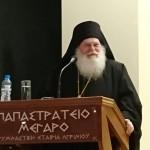 Ο Καθηγούμενος της Ι. Μ. Μ. Βατοπαιδίου αρχιμ. Εφραίμ