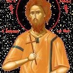 Ag-Alexios