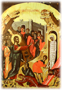 Egersis-Theofanous